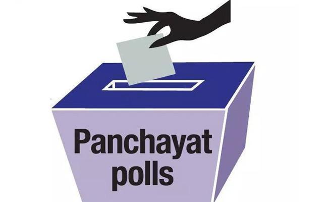 Telangana Panchayat Third Phase Election Start - Sakshi