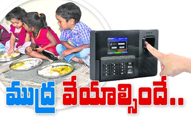 Biometric In Anganwadi Centres Warangal - Sakshi