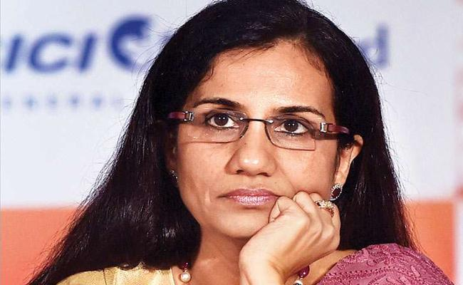 Ex-CEO Chanda Kochhar Violated Code of Conduct ICICI Probe Finds - Sakshi