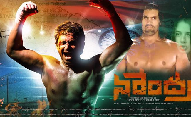 The Great Khali in Jayanth C Paranji Next - Sakshi