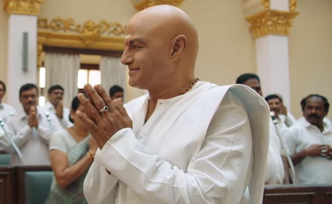 Nandamuri Balakrishna Ntr Mahanayakudu Release Date - Sakshi