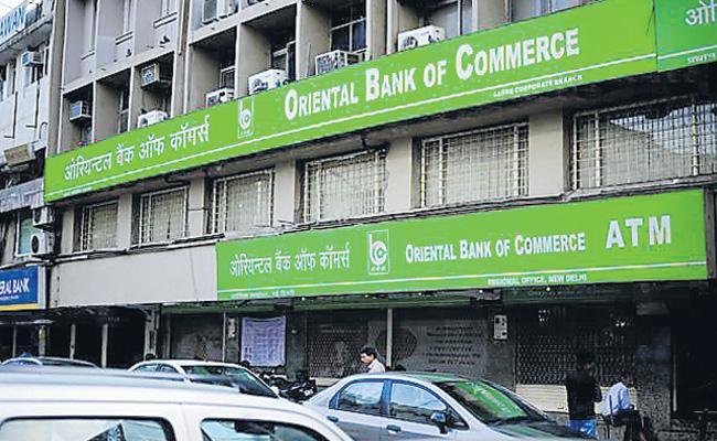 Oriental bank profit rises to Rs. 145 crores - Sakshi