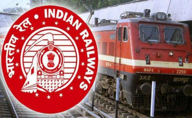 Mumbai Gang Arrested In Railway Jobs Fraud In Vijayawada - Sakshi