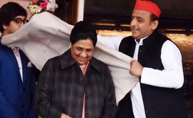UP BJP Chief Quotes Derogatory Post On Akhilesh Yadav And Mayawati - Sakshi