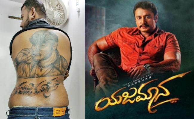 Hero Darshan Fan Tattoo On Hes Body in Karnataka - Sakshi