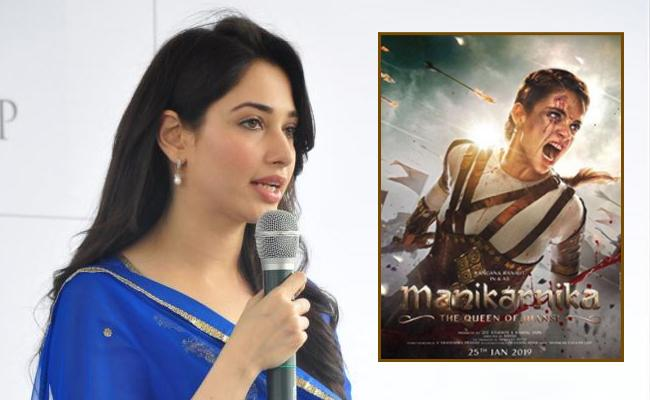 Tamannah Comments On Manikarnika Controversy - Sakshi