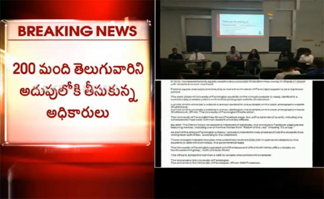 Telugu People Arrested For Illegal Immigration Into America - Sakshi