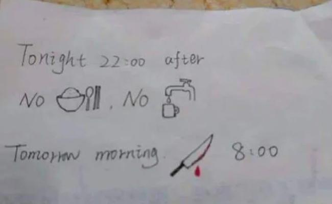 China nurse hilarious note for patient - Sakshi