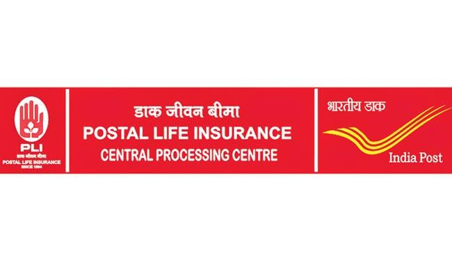 Postal Insurance as a separate company - Sakshi
