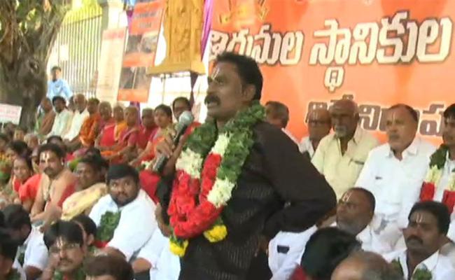 Tirumala Locals Protest Against TTD - Sakshi