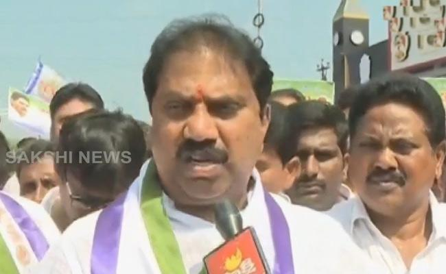 YSRCP Leader Malladi Vishnu Extends Support To CPS Chalo Assembly Protest - Sakshi