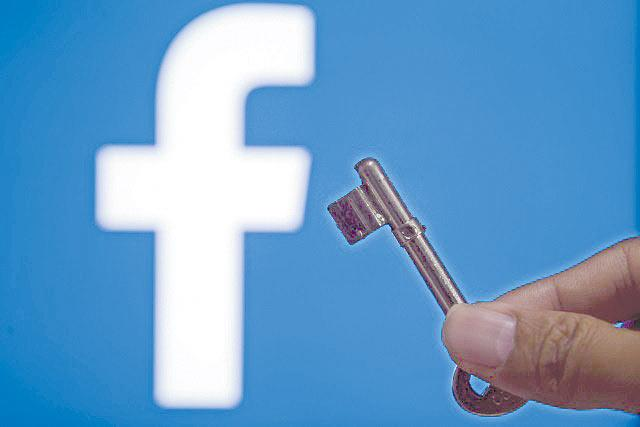 Facebook Under Fire for Collecting Data From Android Apps - Sakshi