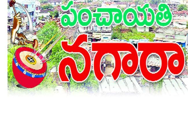 Telangana Panchayat Elections High Court Styes Medak - Sakshi
