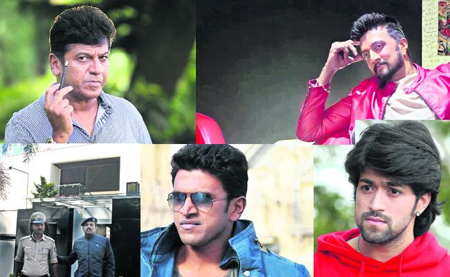 IT Attacks on kannada Heroes And Producers Houses - Sakshi