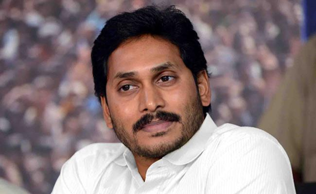 YS Jagan Has Condemned The Police Highhandedness On The Left Parties - Sakshi