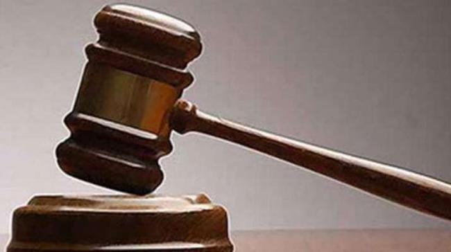 Andhra Pradesh High Court First Verdict - Sakshi