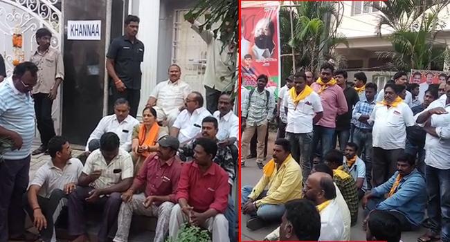 TDP cadre protests infront of Kanna Laxminarayan house - Sakshi