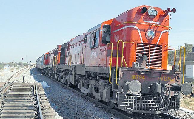 Special trains to Sankranthi - Sakshi