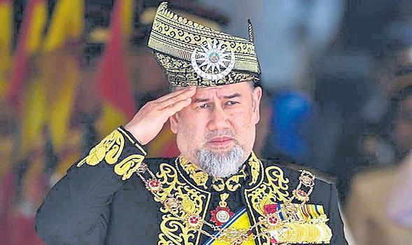 King Sultan Muhammed V resigns from throne - Sakshi