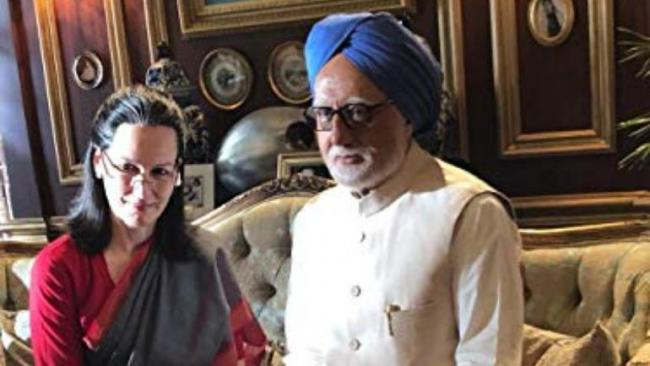 The Delhi High Court Disposed off Plea On The Accidental Prime Minister - Sakshi
