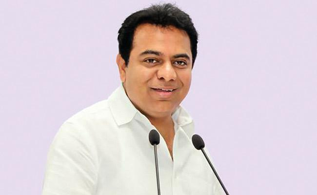 Harvard Conference calling To KTR - Sakshi