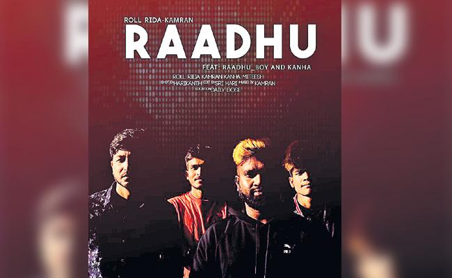 Roll Rida Raadhu Drunk And Drive Song Success Story - Sakshi