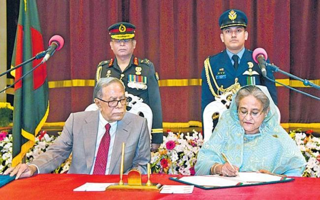 Sheikh Hasina Takes Oath as Bangladesh Prime Minister - Sakshi