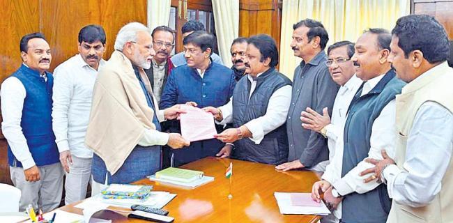 trs mps meets on narendra modi - Sakshi