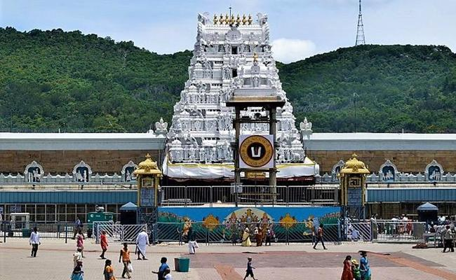 TTD Council Says Will Install 1050 CC Cameras In Tirumala For Security Factors - Sakshi