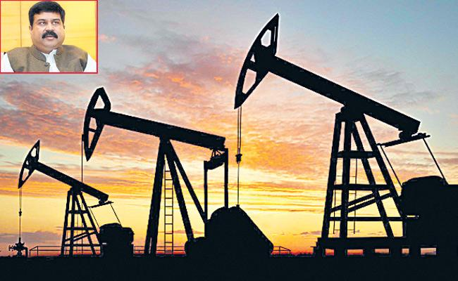 Rs 40000 cr investment expected in OALP-II bid round - Sakshi