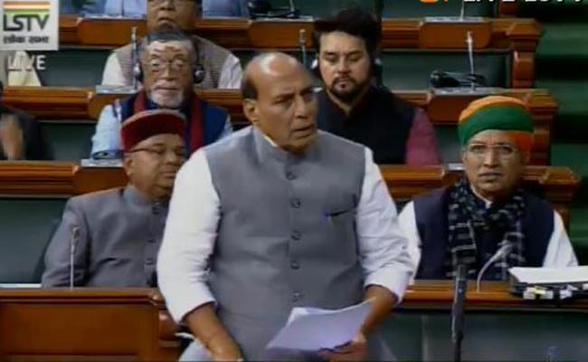 Lok Sabha passes Citizenship Bill amid protests - Sakshi