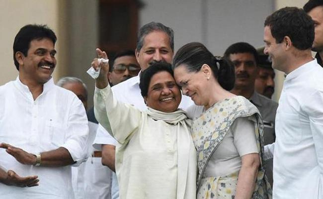 Grand Alliance By Rahul Gandhi Unlikely For Next Election - Sakshi