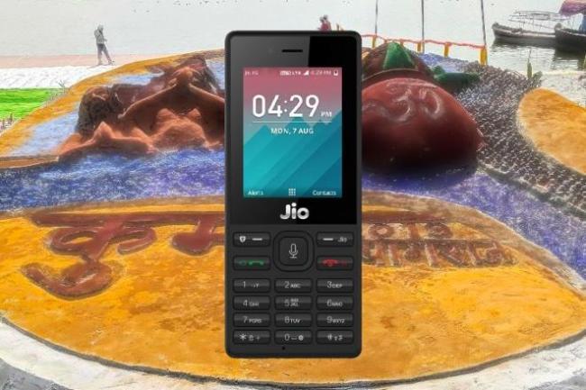Kumbh Jio Phone with unlimited free services on Kumbh Mela 2019 launched - Sakshi