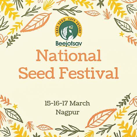 Nagpur Bee festival on March 15-17 - Sakshi