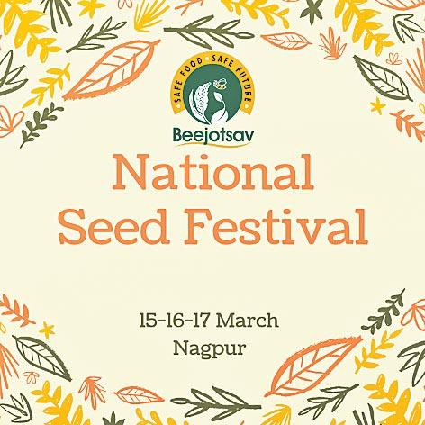 Nagpur Bee festival on March 15-17 - Sakshi
