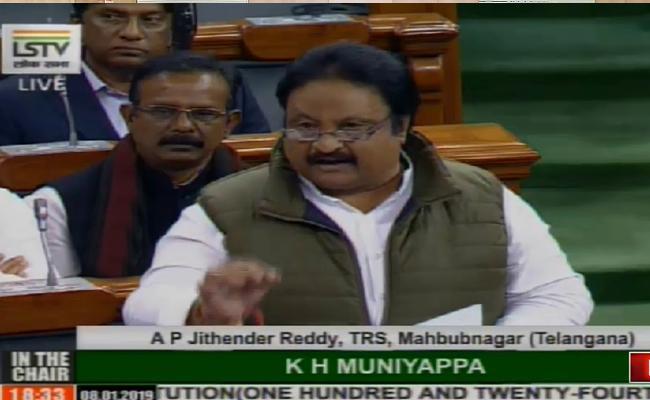 TRS MP Jitender Reddy Comments Over Reservations - Sakshi