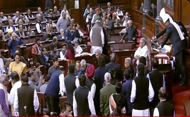 Rajya Sabha Possess Ten Percent Quota For EBC - Sakshi