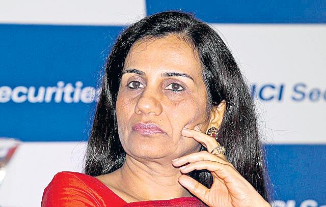 Chanda Kochhar may have to return over Rs 9 crore bonus to ICICI - Sakshi