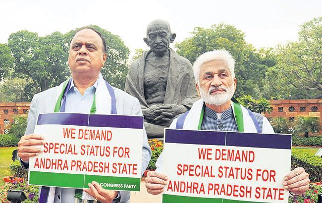 Give to  Perform special status form ap : ysrcp MP Vijayasai Reddy - Sakshi