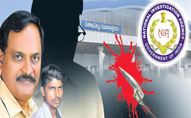 NIA charge sheet filed before a special court from ys jagan murder attack - Sakshi