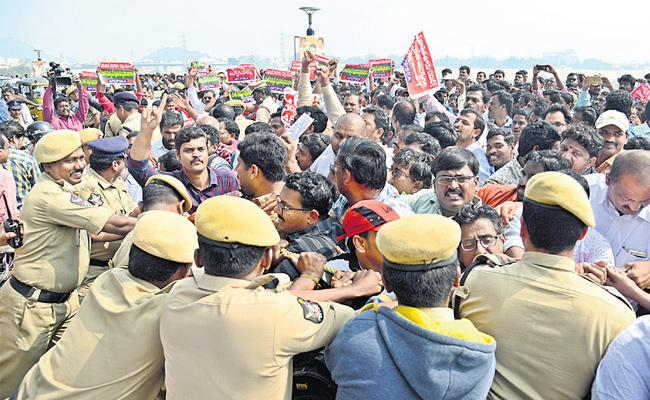 Employee concerns seeking the cancellation of the CPS - Sakshi