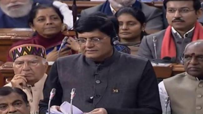 Goyal Annouces National Artificial Intelligence Portal will Developed Soon - Sakshi
