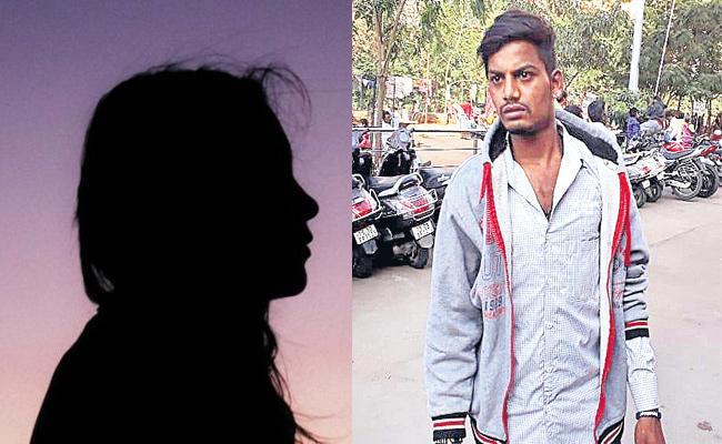 Software Woman Kidnaps Man Who Harassing In Phone Hyderabad - Sakshi