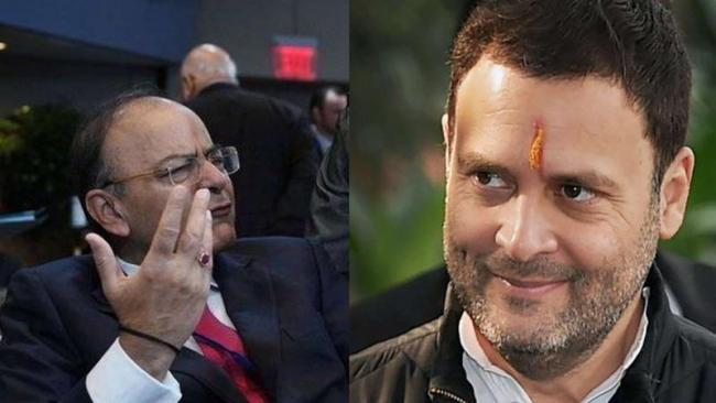 Jaitleys Savage Reply To Rahul Gandhis Rafale Criticism - Sakshi