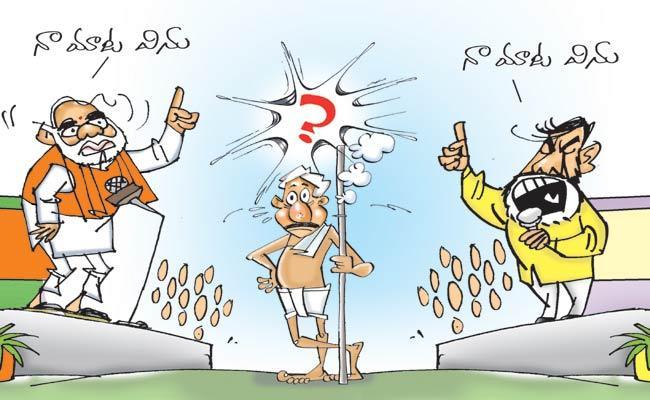 K Ramachandra Murthy Article On Present Politics - Sakshi