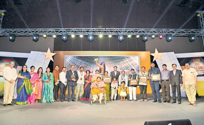Nominations Invited For Sakshi Excellence Awards 2018