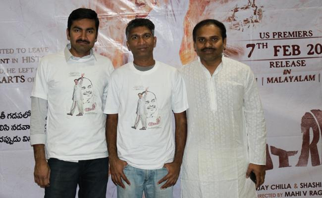 Yatra Premiere show took place in Los Angeles - Sakshi