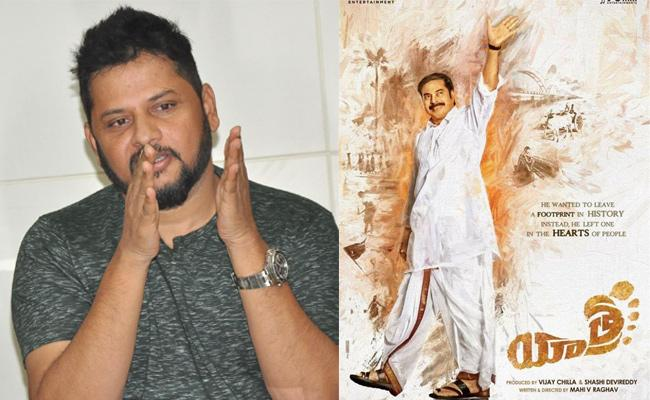 DIrector Surender Reddy Comment On Yatra Movie - Sakshi