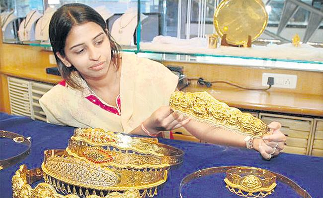 Gold Rate Today: Gold, silver prices edge lower - Sakshi