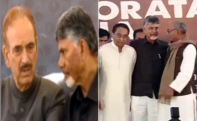 Congress Senior Leaders Show In TDP DIksha - Sakshi